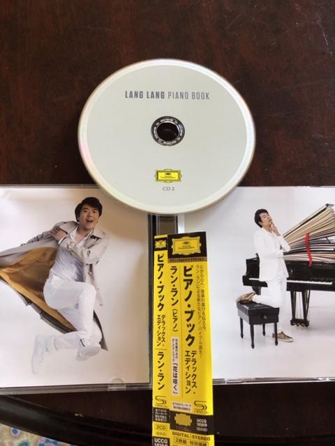ランラン小曲集.JPG